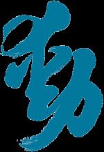 Keep Moving Switzerland | Taiji-Therapie bei Bewegungsstörungen und Parkinson · Trainingsprogramm